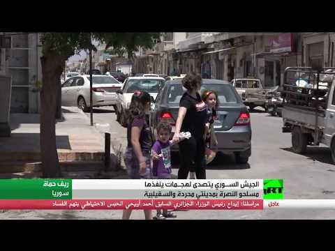 شاهد هجمات لـالنصرة في محردة والسقيلبية في ريف حماة
