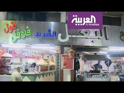 شاهد الجحش والبغل والعبيط أسماء مطاعم شعبية في مصر