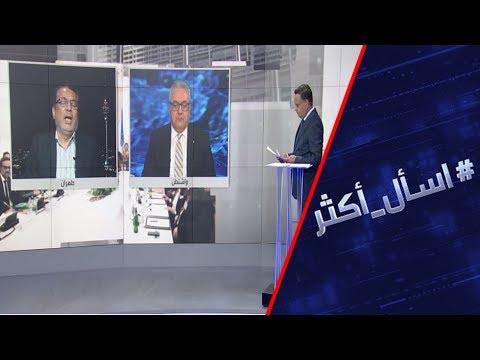 شاهد إيران وما بعد زيادة تخصيب اليورانيوم