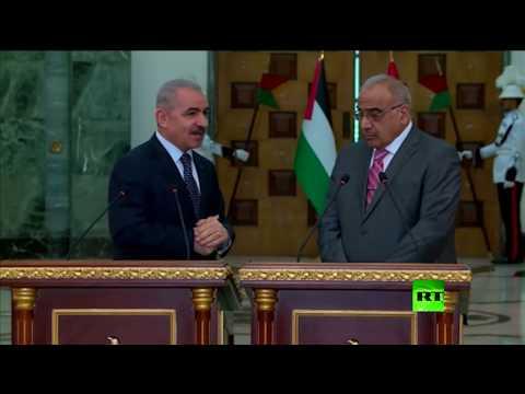 شاهد رئيس وزراء العراق يبحث مع نظيره الفلسطيني إيقاف صفقة القرن
