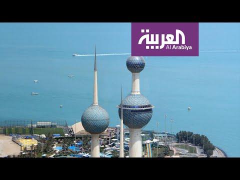 شاهد خلية الإخوان تعيد فتح سجلات التبرعات الخيرية في الكويت
