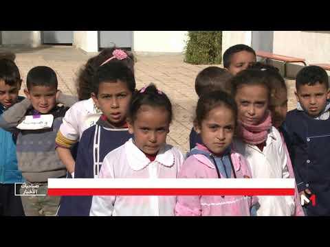 شاهد لجنة التعليم والثقافة بالبرلمان المغربي تُصادق على قانون منظومة التربية