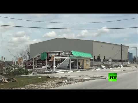 شاهد آثار إعصار دوريان بعد ضربه مطار فريبورت الدولي