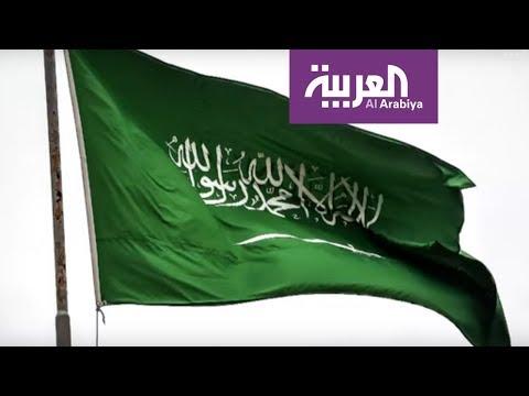 شاهد جدة تحتضن اجتماع التعاون الإسلامي لبحث تصريحات بنيامين نتنياهو