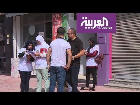 شاهد قضاء تونس يُصدر قرارًا بإلغاء نافذة للحوار مع القروي