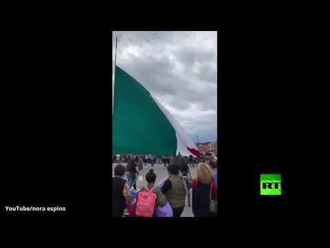 شاهد مكسيكون يساعدون أفراد الجيش في الإمساك بعلم الدولة
