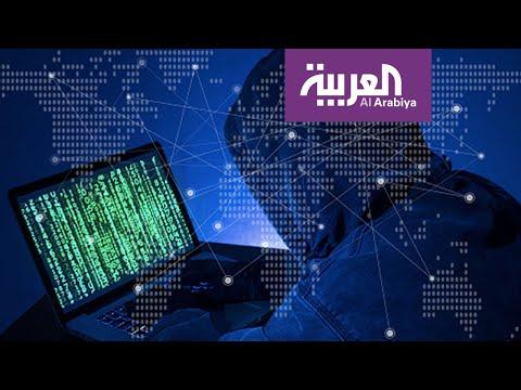 شاهد تدشين تحالف إلكتروني لمكافحة الإرهاب