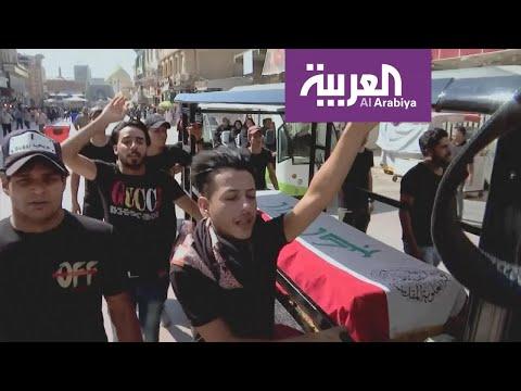 شاهد المرجعية الشيعية العليا في العراق تُعلن وقوفها إلى جانب مطالبات المحتجين