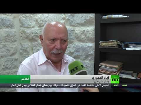 شاهد إضراب في المدن والبلدات العربية في إسرائيل