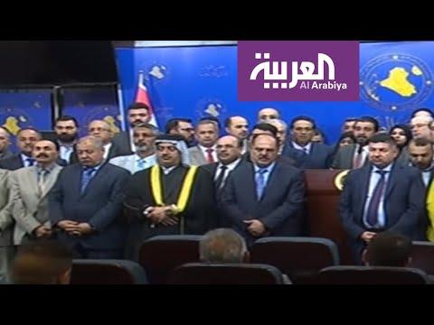 شاهد أنظار العراقيين تتجه صوب البرلمان في جلسة استثنائية لمناقشة مطالب المحتجين