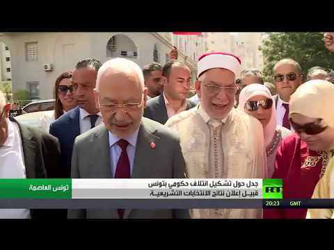 شاهد تزايُد جدل تشكيل حكومة ائتلاف في تونس