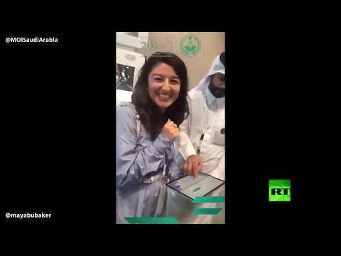 شاهد أول سائحة أجنبية تستفيد من خدمة التأشيرات السياحية في السعودية
