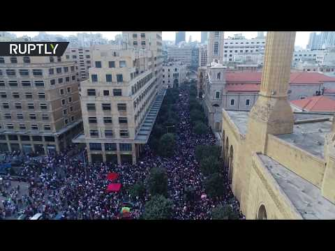 شاهد آلاف المتظاهرين في بيروت بتصوير طائرة دون طيار