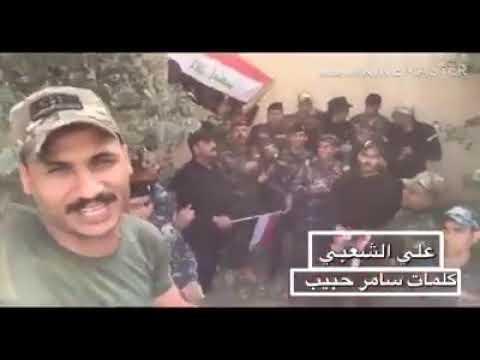 شاهد قصيدة من الجيش العراقي إلى المظاهرات وشهداء العراق
