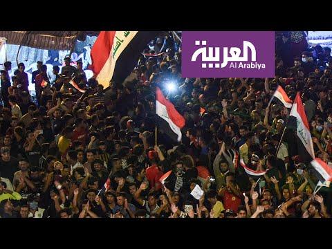 شاهد  تظاهرات عراقية ضد إيران وتدخلاتها