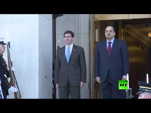 شاهد وزير الدفاع الأميركي إسبر يستقبل نظيره القطري