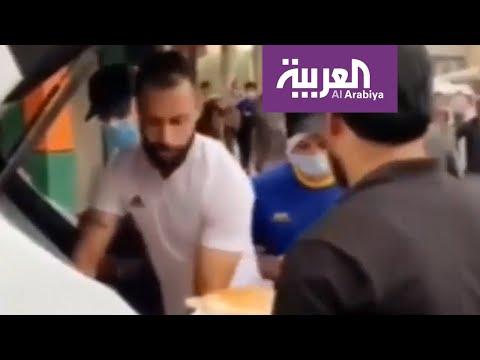 شاهد لاعبون عراقيون يقدّمون المساعدة للمتظاهرين في ساحة التحرير