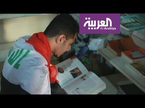 شاهد المتظاهرون يقرأون في وقت الفراغ في ساحة التحرير