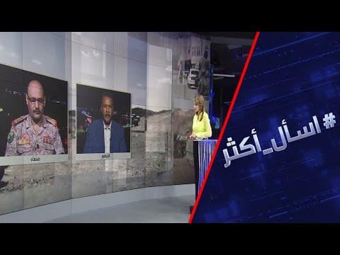 شاهد تساؤلات حول انسحاب القوات السودانية من اليمن