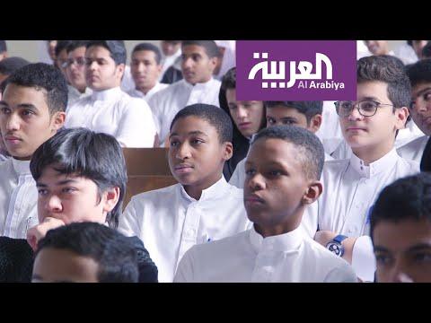 شاهد تأجيل اللائحة الجديدة لوظائف التعليم في السعودية