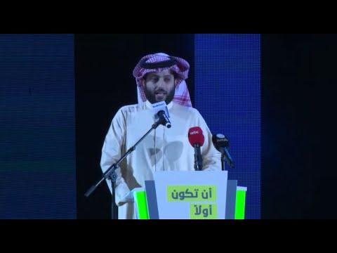 شاهد تركي آل الشيخ يكشف بالأرقام عن نجاح موسم الرياض