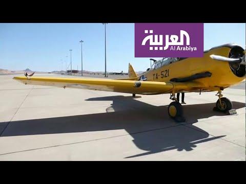 شاهد شتاء طنطورة تجربة فريدة لعشاق الطائرات الكلاسيكية