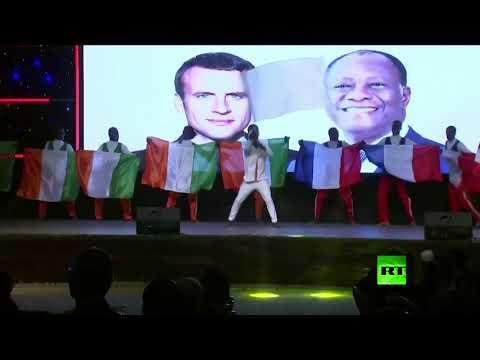 شاهد رقصات تقليدية على شرف ماكرون في ساحل العاج