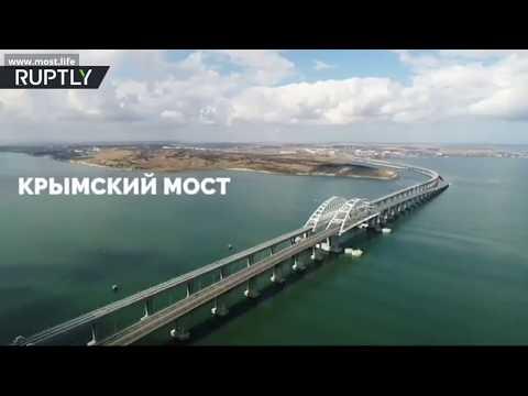 شاهد تشييد أطول جسر في أوروبا في 150 ثانية