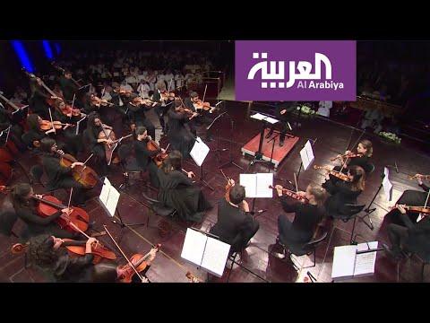 شاهد ابتعاث خارجي لدراسة الموسيقى والمسرح من السعودية