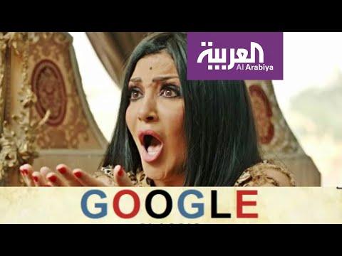 شاهد حقيقة استخدام غوغل صوت بدرية طلبة في تطبيق خرائطها