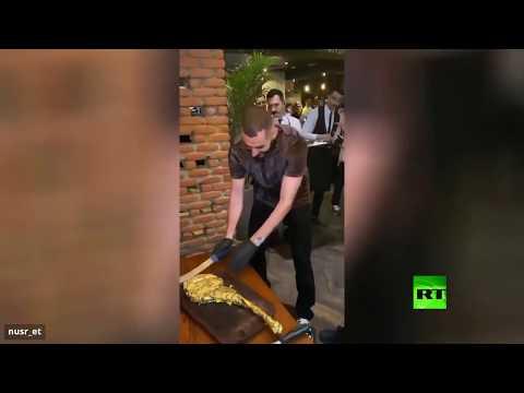 شاهد شرائح لحم مطلية بالذهب لـكريم بنزيما