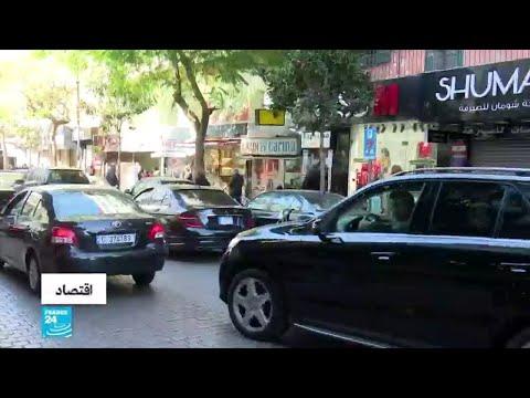 شاهد لبنانيون يرفضون دفع الضرائب والرسوم