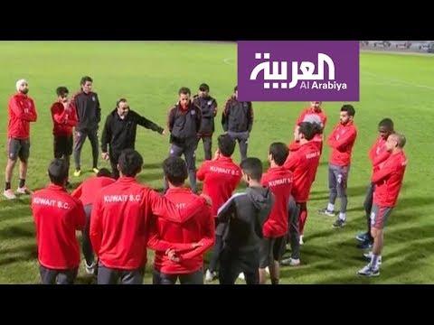 شاهد مواجهة لاهبة الثلاثاء في نهائي كأس ولي عهد الكويت