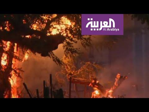 شاهد لقطات صادمة لحرائق الغابات في أستراليا