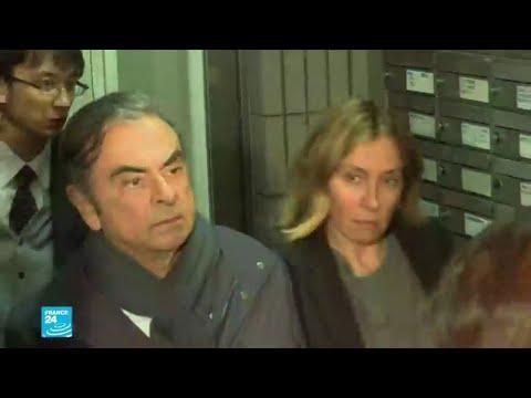 شاهد زوجة كارلوس غصن تدلي بتصريحات لصحيفة فرنسية