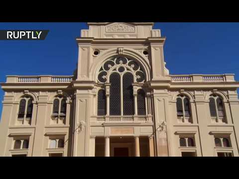 شاهد إعادة افتتاح معبدالياهو هانبي في الإسكندرية