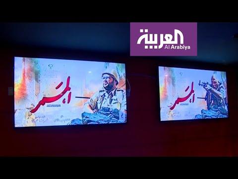 شاهد أبرز الأفلام العربية في 2019 والسينما تحقق أعلى إيرادات