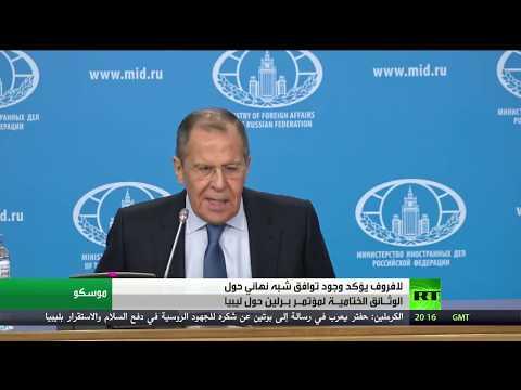 شاهد سيرغي لافروف يتطرق لنتائج عمل الدبلوماسية الروسية