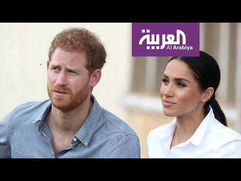 شاهد أول ظهور للأمير هاري منذ تنازله عن مهامه الملكية