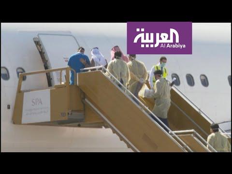 شاهد وصول الطلاب السعوديين الذين تم إجلاؤهم من مدينة ووهان الصيني