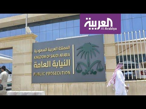 شاهد فعالية توعوية تحت عنوان اسأل النيابة في السعودية