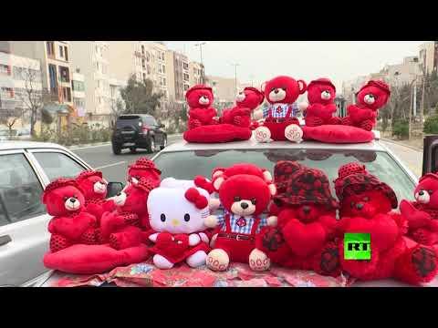 شاهد أجواء عيد الحب تعمّ طهران رغم انتقادات المحافظين