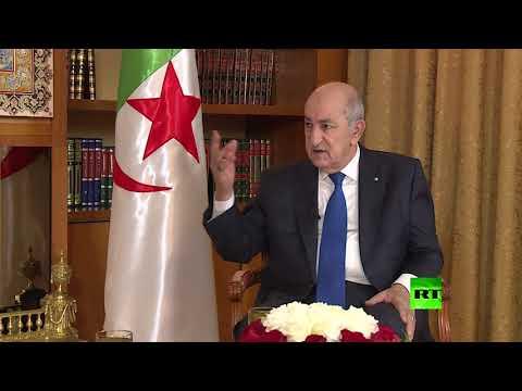 شاهد الرئيس الجزائري يشيد بالحراك ويؤكّد أنّه أوقف مأساة سياسية