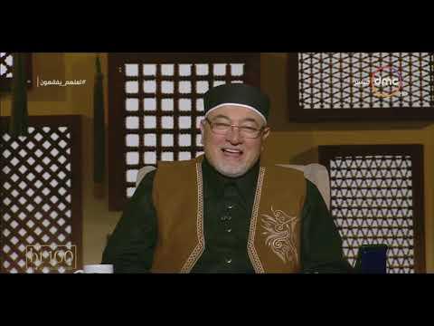 شاهد عضو المجلس الأعلى للشؤون الإسلامية يوضح حكم تربية الكلاب في البيوت