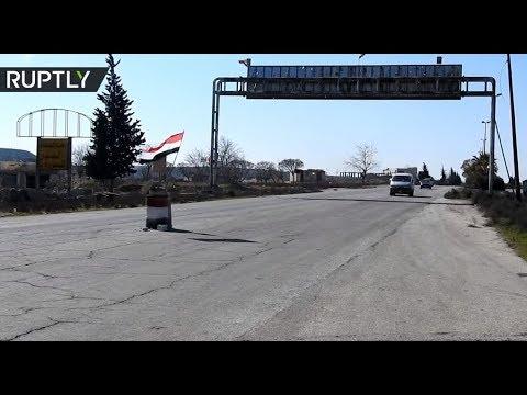 شاهد فتح طريق دمشقحلب أمام حركة السير والمرور