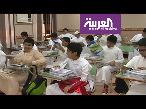 وزير التعليم السعودي يكشف تفاصيل إعلان تعليق الدراسة