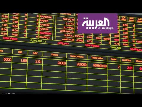 نزيف حاد يضرب الأسواق العربية وتوجهات لبيع الأسهم
