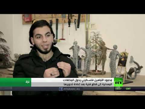 شاهد محمود النباهين شاب يُقدِّم رؤية فنية جديدة