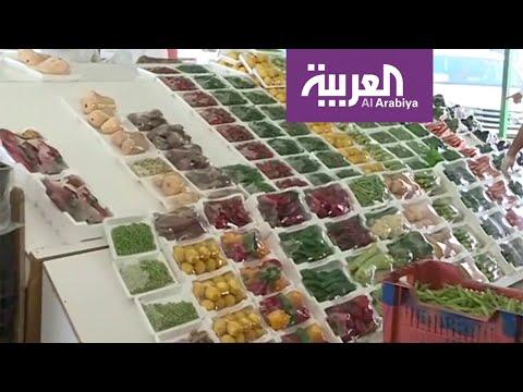 شاهد أسواق السعودية مكتفية غذائيًا واستقرار في الأسعار