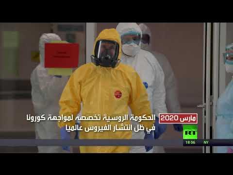 بوتين يزور مستشفى كوموناركا المخصصة لاستقبال المشتبه بإصابتهم بـكورونا